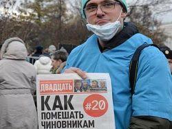 Минздрав обещает учесть требования митинговавших врачей
