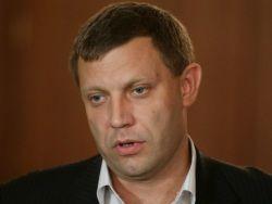 Захарченко: Киев бесится от своего бессилия