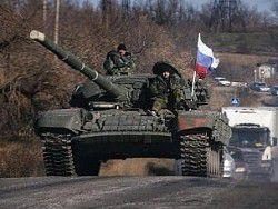 ЕС проверяет информацию о возможных новых войсках РФ у границ