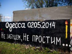 В Одессе пытались сорвать акцию по событиям в Доме профосюзов