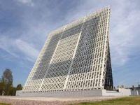 Минобороны РФ восстановит космический эшелон СПРН