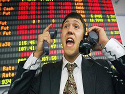 Что произошло на рынке ОФЗ?