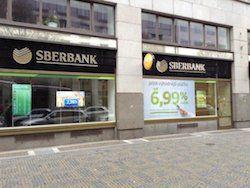 На кого работают Сбербанк и ЦБ