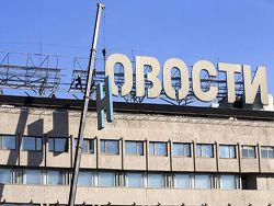 Как РИА Новости превращалось в «Россию сегодня»?