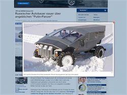 «Новый танк Путина» напугал западные СМИ