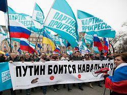 Партия Навального подала в суд на Минюст