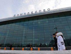 В Домодедово появится центр для мигрантов