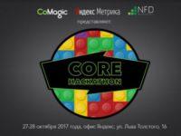 Яндекс.Метрика, NeedForData и CoMagic проводят CoRe Hackathon