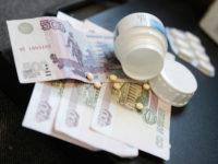 В России составлен рейтинг лекарств. На первом месте аскорбиновая кислота
