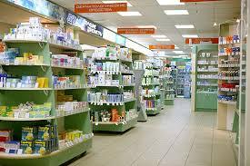 Отделы аптеки