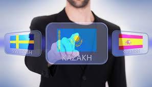 Казахский язык для начинающих