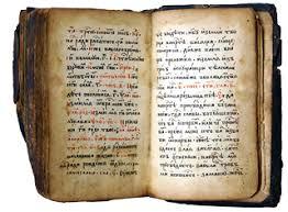 Антикварные книги оценка
